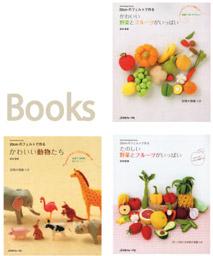 前田智美 著書 Amazonで見る